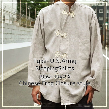 米軍タイプスリーピングシャツ